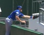 Royals' Maier Fools Umpire With Non-Catch