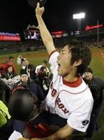 World Series: Red Sox Celebrate Win