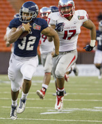 Rice Cruises to Hawaii Bowl Win