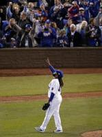 Cueto Stellar in Game 2 Win