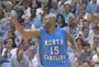 Vince Carter Highlights from UNC Alumni Game